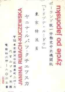 Okładka książki Życie po japońsku