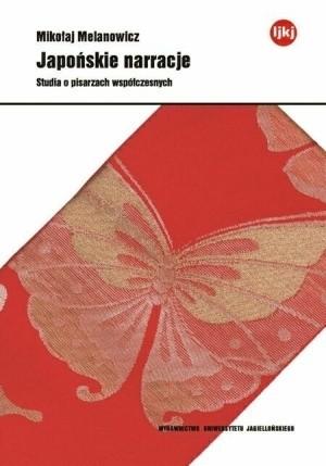 Okładka książki Japońskie narracje. Studia o pisarzach współczesnych