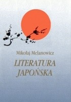 Literatura japońska (tom 1). Od VI do połowy XIX wieku