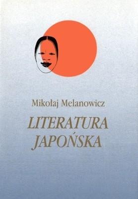 Okładka książki Literatura japońska (tom 3). Poezja XX wieku • Teatr XX wieku