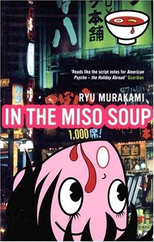 Okładka książki In the miso soup