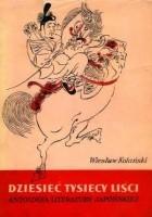 Dziesięć tysięcy liści. Antologia literatury japońskiej