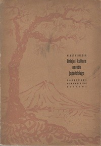 Okładka książki Dzieje i kultura narodu japońskiego