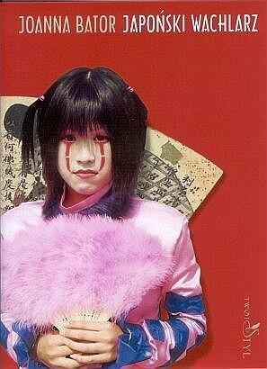 Okładka książki Japoński wachlarz