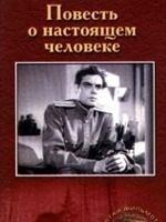 Okładka książki Opowieść o prawdziwym człowieku