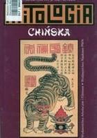 Mitologia chińska
