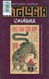 Okładka książki Mitologia chińska