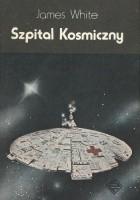 Szpital Kosmiczny