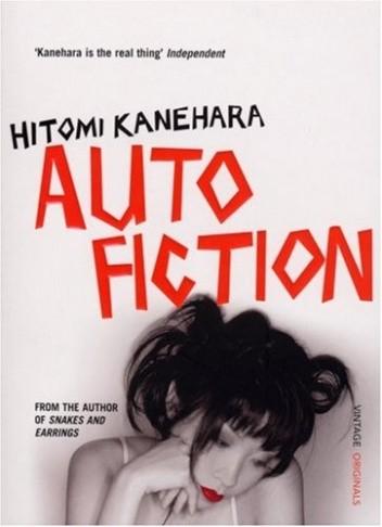 Okładka książki Autofiction