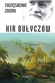 Okładka książki Trzęsienie ziemi
