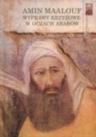 Wyprawy krzyżowe w oczach Arabów