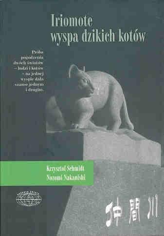 Okładka książki Iriomote - wyspa dzikich kotów