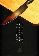 Okładka książki Smak Języka. Historia pewnej zemsty