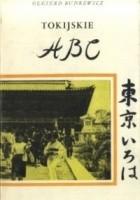 Tokijskie ABC