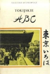 Okładka książki Tokijskie ABC