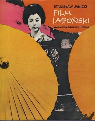Okładka książki Film japoński
