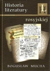 Okładka książki Historia literatury rosyjskiej. Od początków do czasów najnowszych