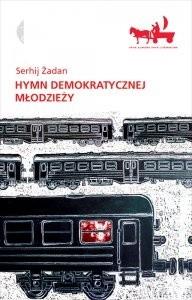 Okładka książki Hymn demokratycznej młodzieży