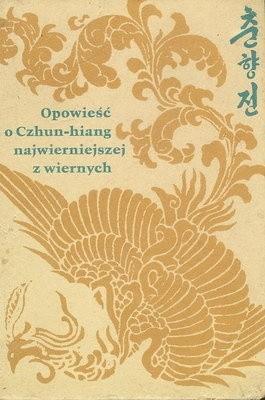 Okładka książki Opowieść o Czhun-hiang, najwierniejszej z wiernych