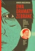Dwa dramaty zebrane: Dwoje biednych Rumunów mówiących po polsku. Między nami dobrze jest