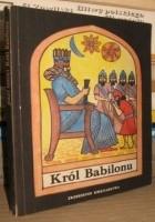 Król Babilonu