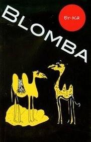 Okładka książki Blomba