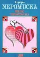 Okładka książki Miłość niedoskonała