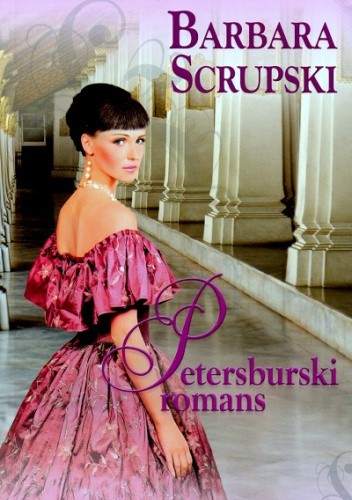 Okładka książki Petersburski romans
