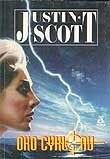 Okładka książki Oko cyklonu