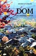 Okładka książki Dom na skraju świata