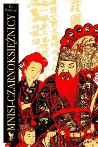 Okładka książki Mnisi-czarnoksiężnicy, czyli niesamowite historie o dziwnych ludziach