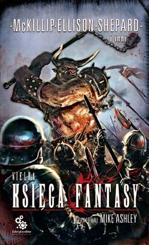 Okładka książki Wielka księga fantasy, tom 2