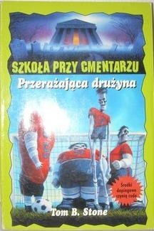 Okładka książki Przerażająca drużyna