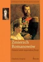 Zmierzch Romanowów. Ostatni wiek imperialnej Rosji