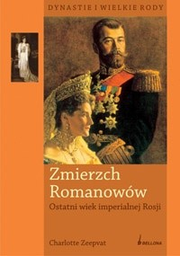 Okładka książki Zmierzch Romanowów. Ostatni wiek imperialnej Rosji