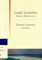 Liryki lozańskie