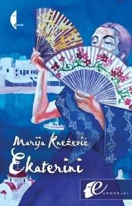 Okładka książki Ekaterini