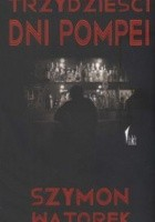 Trzydzieści dni Pompei