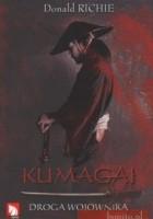 Kumagai. Droga wojownika