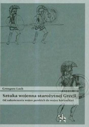 Okładka książki Sztuka wojenna starożytnej Grecji