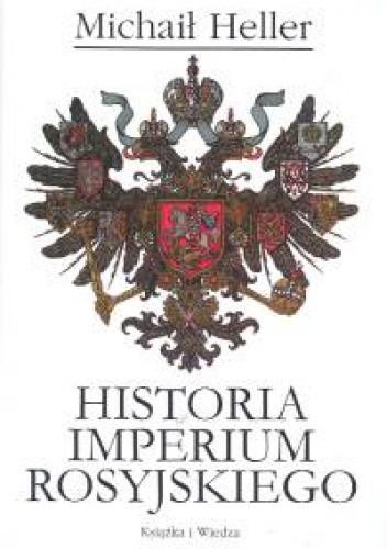 Okładka książki Historia Imperium Rosyjskiego