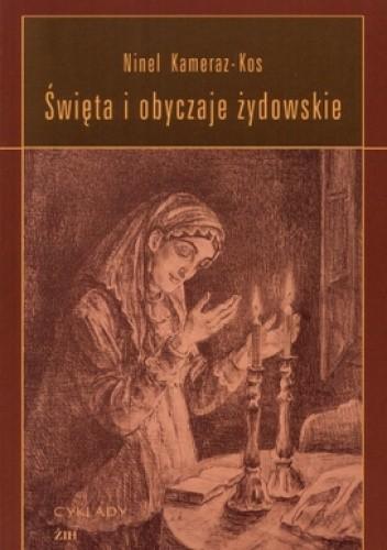 Okładka książki Święta i obyczaje żydowskie