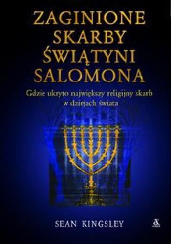 Okładka książki Zaginione skarby świątyni Salomona