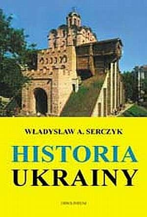 Okładka książki Historia Ukrainy