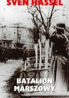 Batalion Marszowy