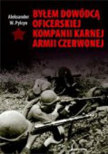 Okładka książki Byłem dowódcą oficerskiej kompanii karnej Armii Czerwonej