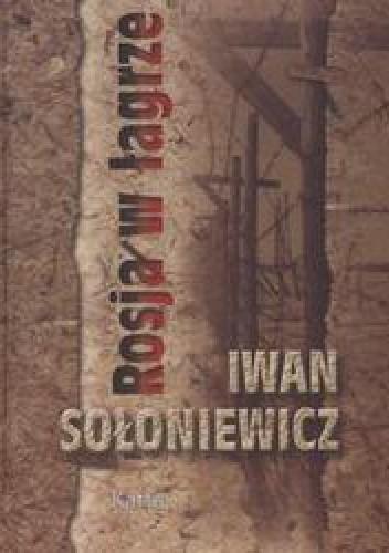 Okładka książki Rosja w łagrze