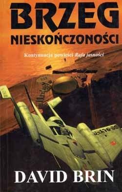 Okładka książki Brzeg nieskończoności