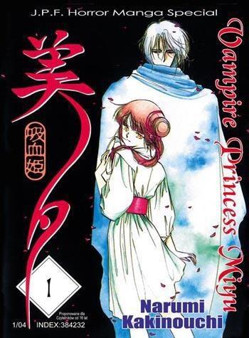 Okładka książki Vampire Princess Miyu t. 1