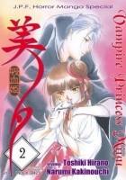 Vampire Princess Miyu t. 2